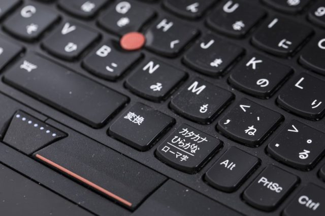 フケが乗ったキーボード